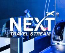 Alibaba Introduces Hotel Service Robot