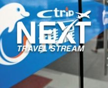 CTrip's Acquisition Strategy and Push Beyond China