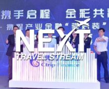 CTrip's Novel Approach to Improving Chinese Hotels
