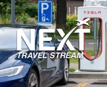 Tesla Acquires Maxwell for New Battery Technology
